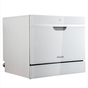 广东老板厨卫电器_洗碗机WTP6-T600 万和洗碗机 | 巴诺贝网上商城